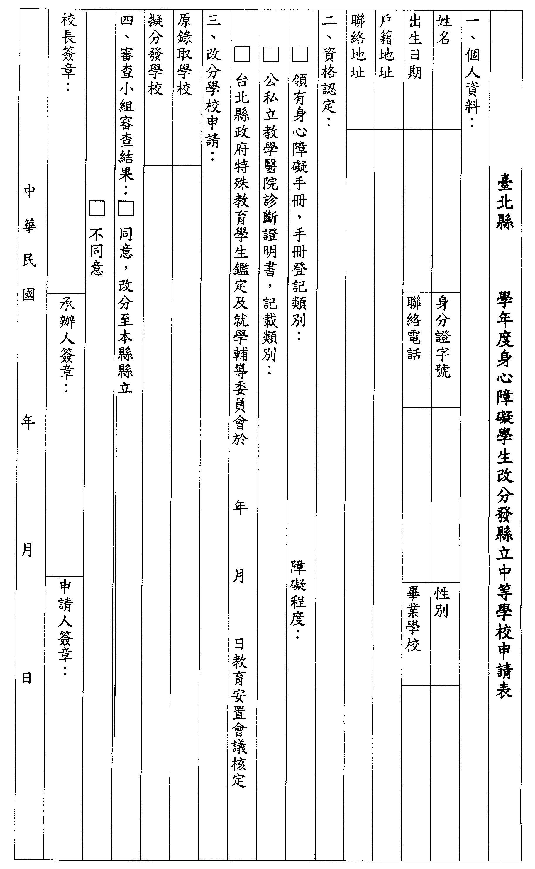 电路 电路图 电子 原理图 1824_2966 竖版 竖屏